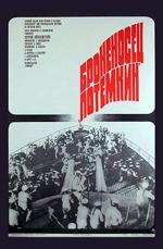 Poster La corazzata Potëmkin  n. 3
