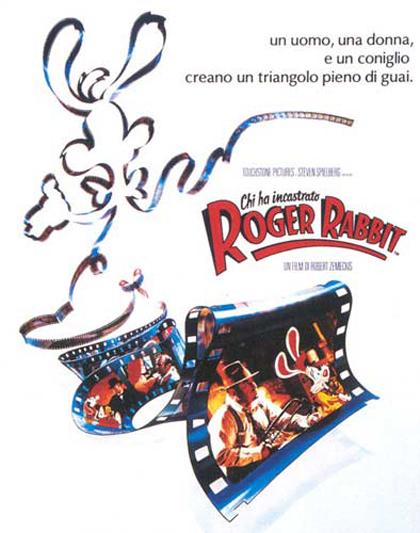 Locandina italiana Chi ha incastrato Roger Rabbit