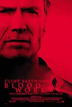 Poster Debito di sangue  n. 1