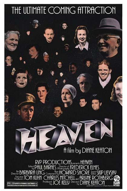 Trailer Heaven