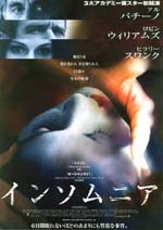 Poster Insomnia  n. 1