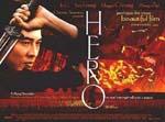 Poster Hero  n. 1