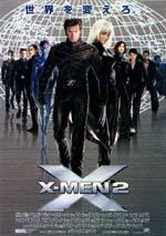Poster X-Men 2  n. 3