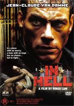 Trailer Hell - Scatena l'inferno