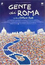 Locandina Gente di Roma