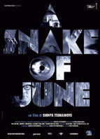 A Snake of June - Un serpente di giugno