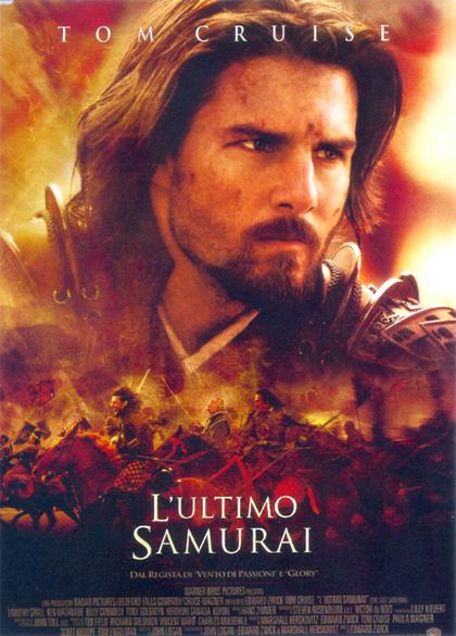 Trailer L'ultimo samurai