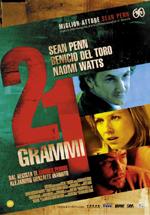 Trailer 21 grammi