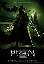 Poster Van Helsing  n. 4