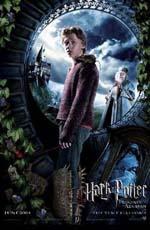 Poster Harry Potter e il prigioniero di Azkaban  n. 8