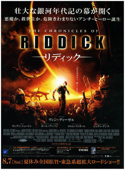 Poster The Chronicles of Riddick