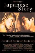 Trailer Japanese Story