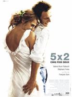 Poster Cinqueperdue - Frammenti di vita amorosa  n. 1
