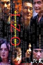 Trailer Izo