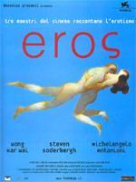 Trailer Eros