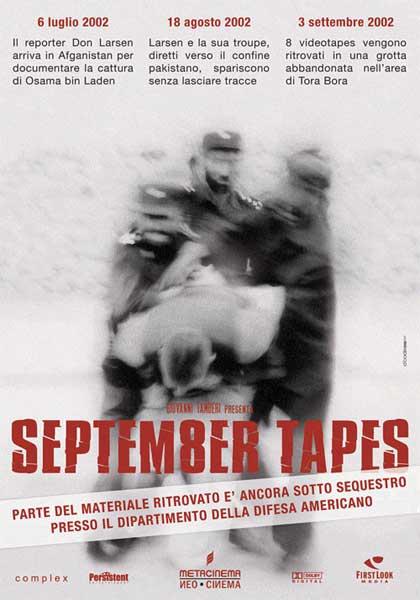 Trailer September Tapes
