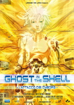 Poster Ghost in the Shell - L'attacco dei Cyborg  n. 0