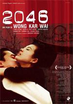 Poster 2046  n. 0