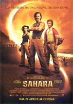 Trailer Sahara - Le avventure di Dirk Pitt di Clive Cussler