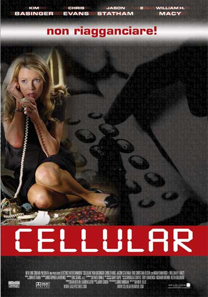 Trailer Cellular
