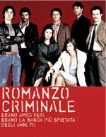 Poster Romanzo criminale  n. 0
