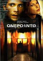 Trailer One Point 0