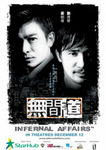 Poster Infernal Affairs  n. 2