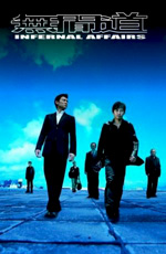 Poster Infernal Affairs  n. 4