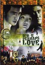 Poster Perhaps Love  n. 0