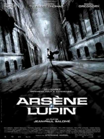 Trailer Arsenio Lupin