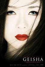Poster Memorie di una geisha  n. 1