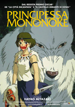 Poster Principessa Mononoke  n. 0