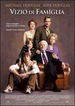 Trailer Vizio di famiglia