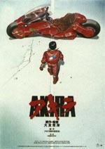Poster Akira  n. 3