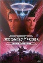 Poster Star Trek V - L'ultima frontiera  n. 0