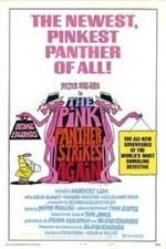 Poster La pantera rosa sfida l'ispettore Clouseau  n. 2