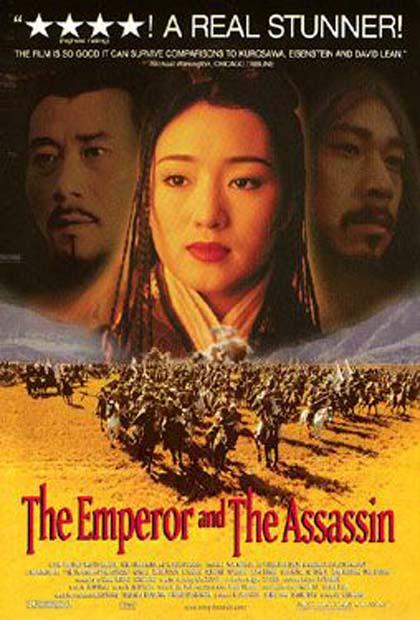 Poster L'imperatore e l'assassino
