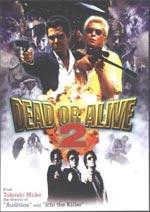 Locandina Dead or Alive 2