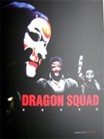 Locandina Dragon Squad