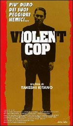 Trailer Violent Cop