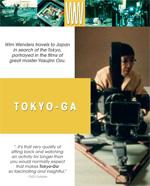 Locandina Tokyo-Ga