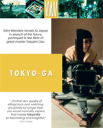 Trailer Tokyo-Ga