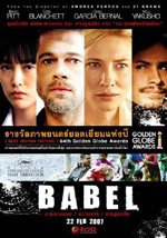 Poster Babel  n. 3