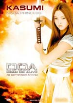 Poster DOA: Dead or Alive  n. 12