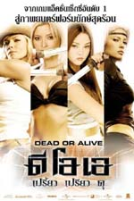 Poster DOA: Dead or Alive  n. 15