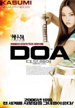 Poster DOA: Dead or Alive  n. 7
