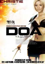 Poster DOA: Dead or Alive  n. 8