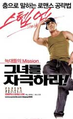 Poster Step Up  n. 11