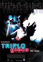Trailer Triplo gioco