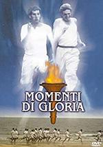 Poster Momenti di gloria  n. 0